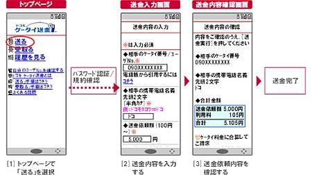 new090702_2